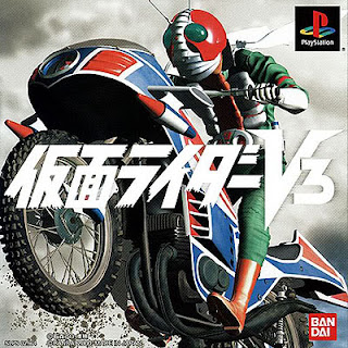 aminkom.blogspot.com - Free Download Games Kamen Rider V3