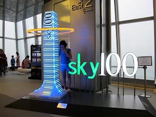 icc,icc building,sky 100 icc,icc hongkong