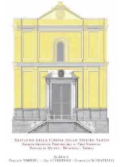 Restauro e riconversione in auditorium della chiesa dello Spirito Santo