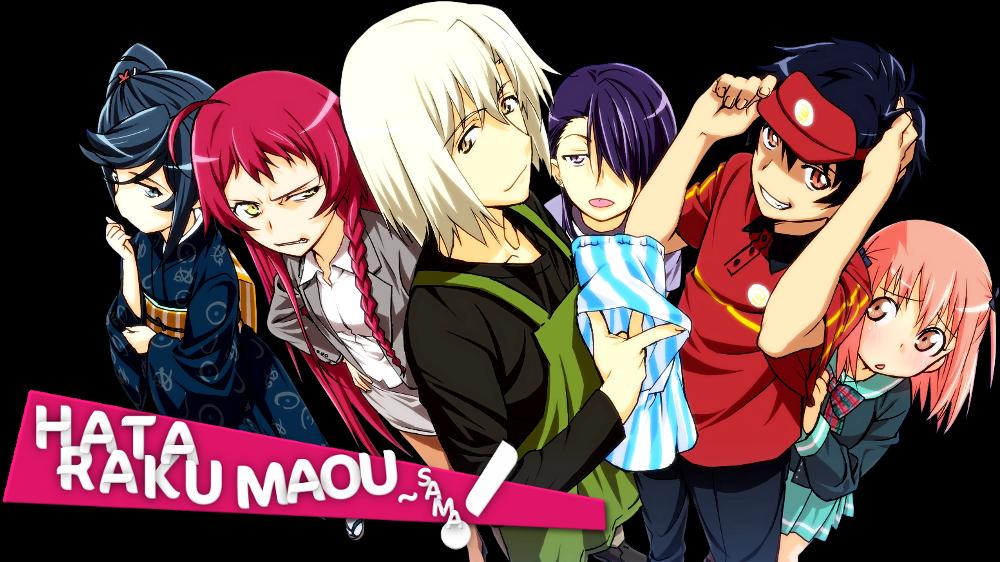 Parles-nous de ton anime favoris. - Page 3 Hataraku-maou-sama-all3