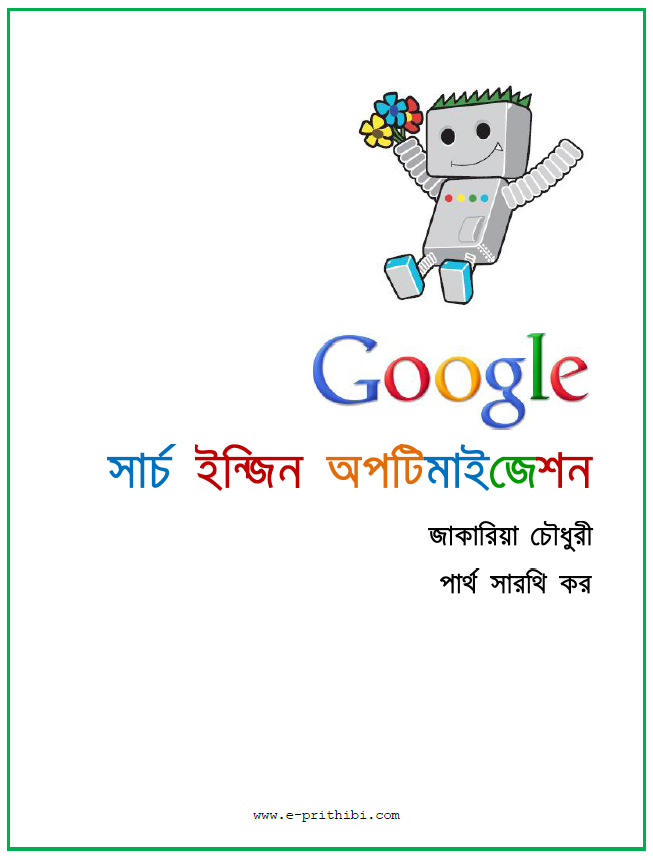 Image Result For Seo Tutorial In Bangla Download Sxi Video