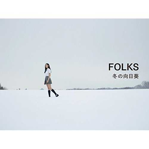 [MUSIC] FOLKS – 冬の向日葵  (2014.12.24/MP3/RAR)