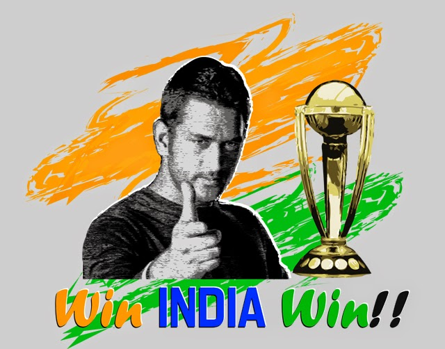 India won against Pakistan by 76 runs