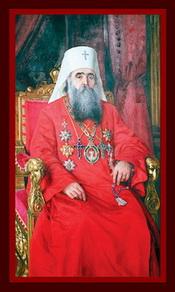 Патријарх србски Варнава Росић (1880-1937)