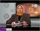 برنامج فقه المرأه مع د. سعاد صالح حلقة يوم الجمعه 22-8-2014