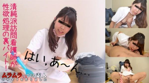 JAV UNCENSORED 111415311Innocent school visiting nurse of sexual desire processing back by Aiko Nishino