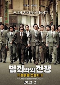 Gangster Vô Danh - Nameless Gangster 2012 (2012) Poster