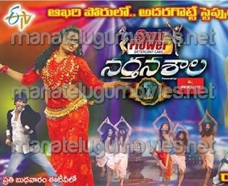 Narthanashala 2 – Stars Dance Show – 8th May – Grand Finale