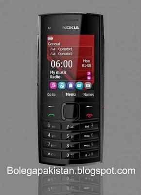 Nokia X2-02 Mobile Price in Pakistan