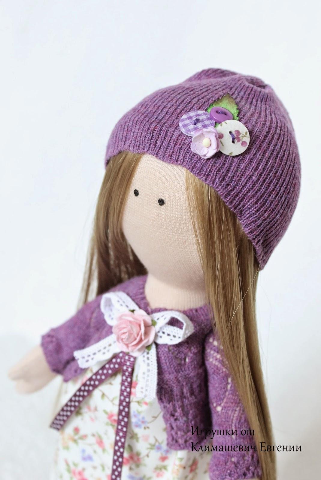 кукла, текстильная кукла, тильда, тильда кукла, куклы, купить куклу, куклы своими руками, кукла ручной работы, игрушки, игрушка, игрушка своими руками,купить игрушку, подарок девушке, рукоделие,