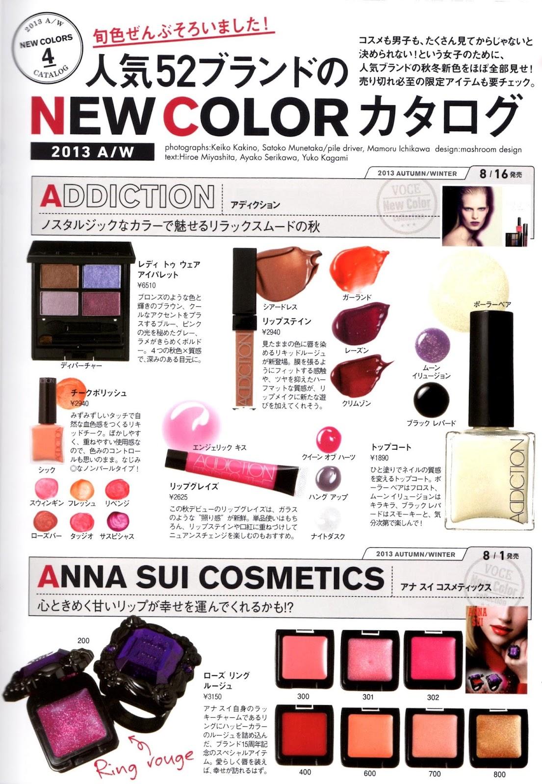 mac cosmetics training manual bible free download