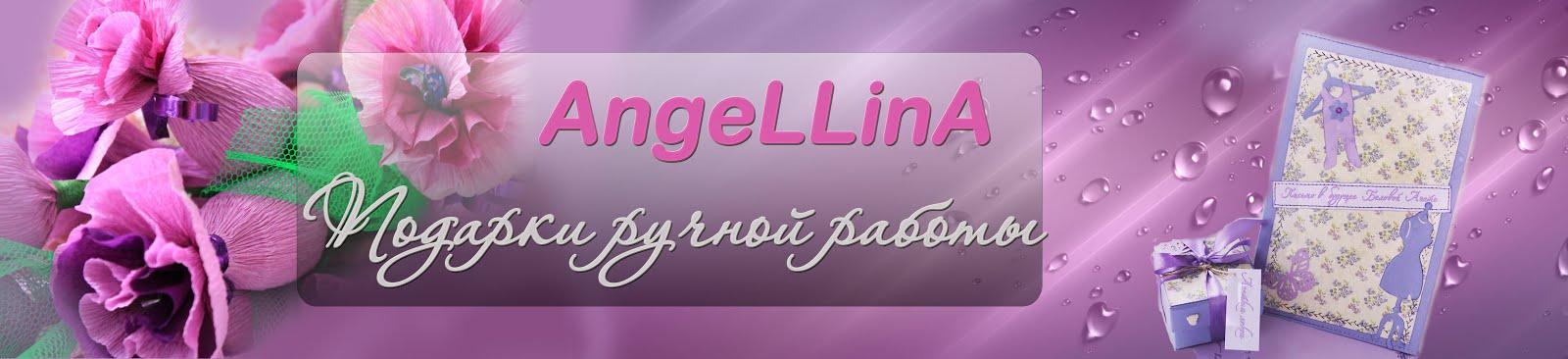 AngeLLinA - Сувениры ручной работы