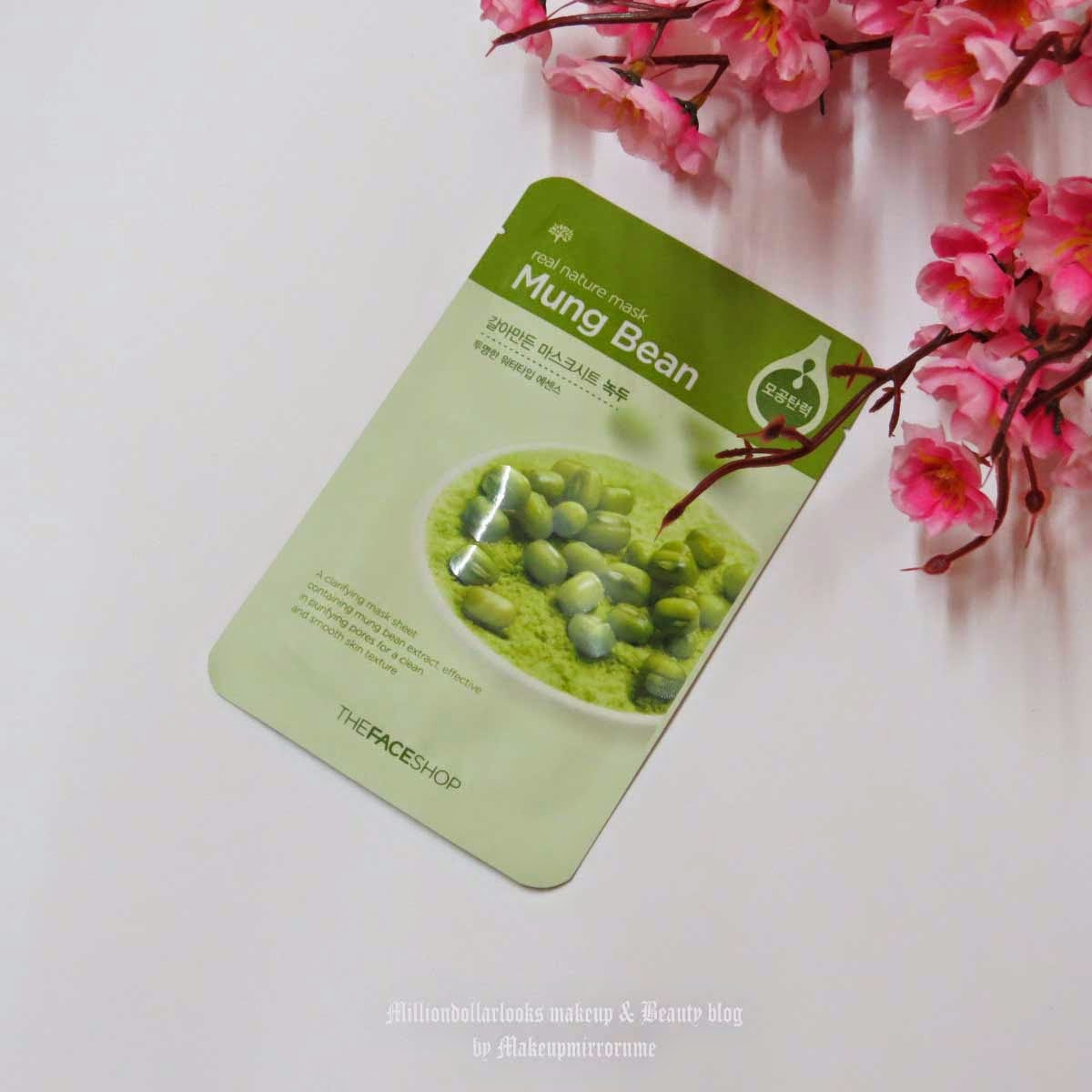 The Face Shop Real Nature Mask Mung Bean Review, Pictures & Price in India, Where to buy face mask sheets in India, best face mask sheets available in India, Indian beauty blogger, Indian makeup and beauty blog, Indian skincare blog, Best face masks for dry skin, The Face shop review india, The face shop products, The face shop face masks review, skincare, facemask sheets review