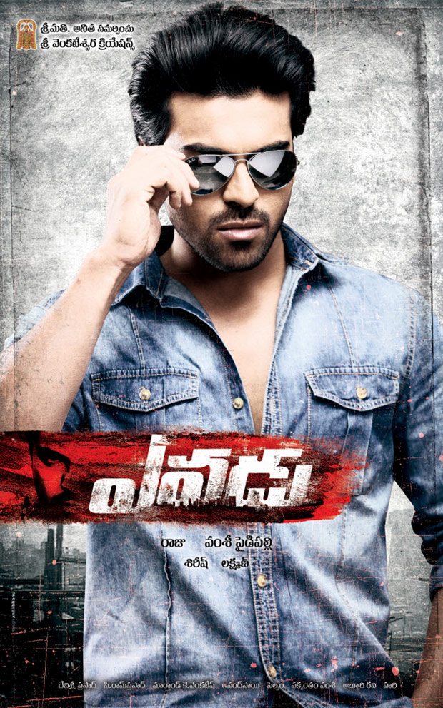Yevadu Movie Hot Pictures Gallery