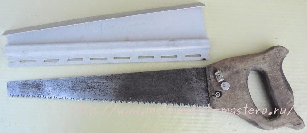 Самодельный чехол для ножовки