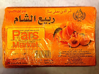 dried apricot paste = qamar el-deen = ameerdine = Amardeen is the name given to a large sheet of apricot paste;