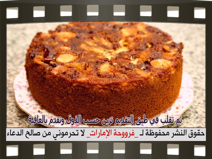 http://2.bp.blogspot.com/-jrjna4xGAJY/VbYaaJf_C5I/AAAAAAAAT0c/UAQEsGj-NrQ/s1600/21.jpg