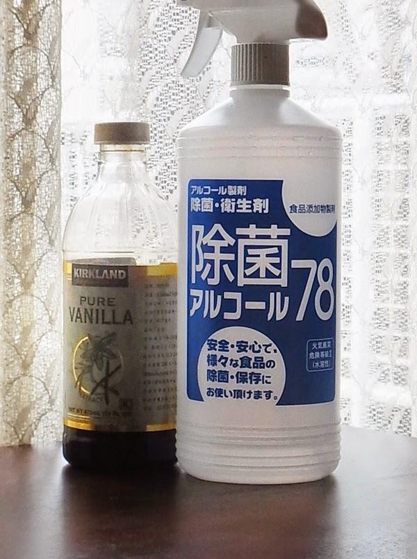 コストコのバニラエッセンス+業務用スーパーの除菌用アルコール=テーブル用スプレー