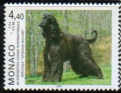 1996年モナコ公国 アフガン・ハウンドの切手