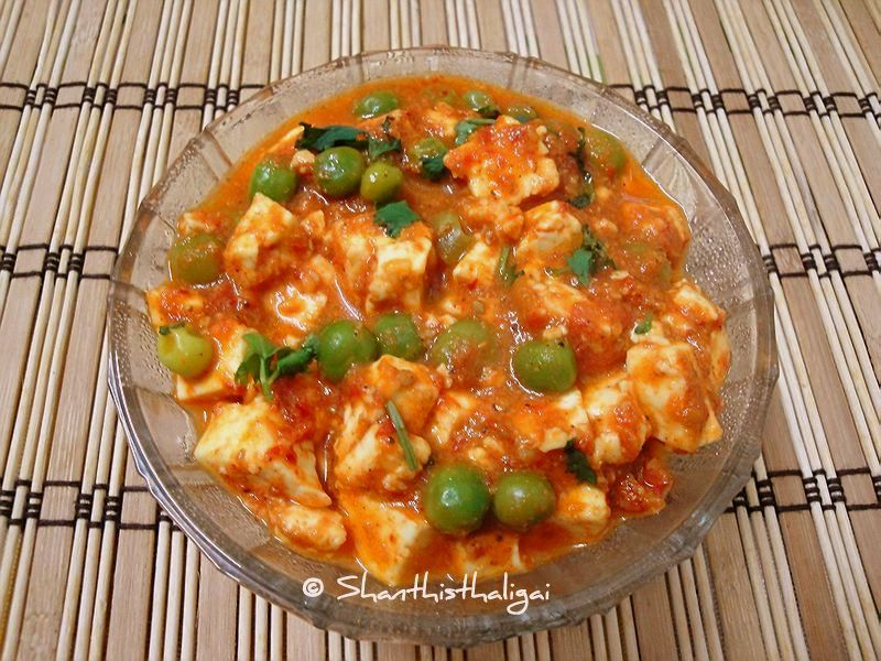 SPICY MUTTER PANEER / JAIN SPICY MUTTER PANEER / MATAR PANEER (JAIN)