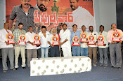 Peoples War Audio Platinum Disk function-thumbnail-3
