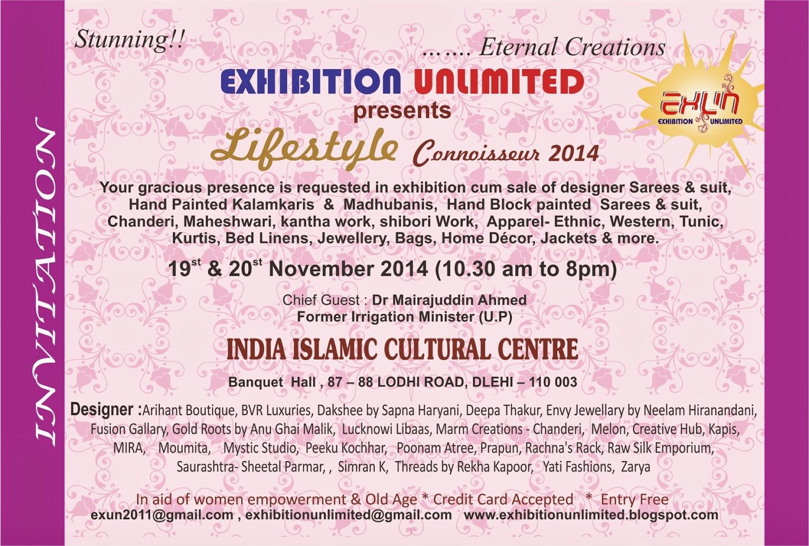 Exhibition unlimited 2014 thursday 6 november 2014 exhibition unlimited stopboris Gallery