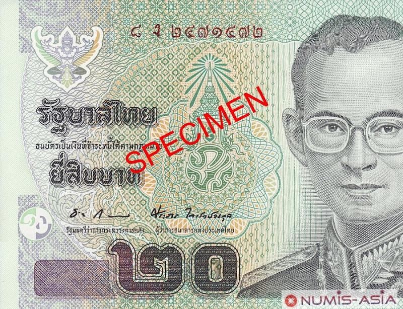 Thailand Series 15 20 Baht banknote sig 83