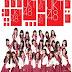 JKT48 - Boku No Sakura