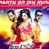 PARTY ON MY MIND LYRICS | Race 2 Song by HONEY SINGH, K.K