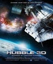 Ντοκιμαντέρ για το διάστημα