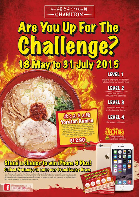 Chabuton Spicy Ramen Challenge - Loyalty Card