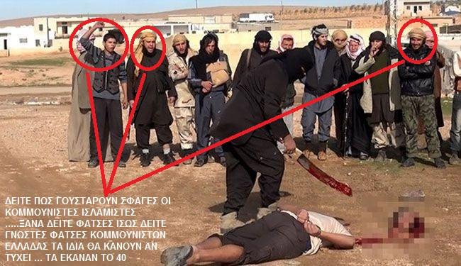 Το ISIS αφαιρεί και πουλά τα όργανα τραυματισμένων τζιχαντιστών -Εχει οικονομικά προβλήματα
