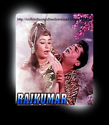 Download Rajkumar 1964 songs free