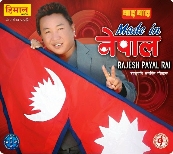 made-in-nepal-rajesh-payal-rai