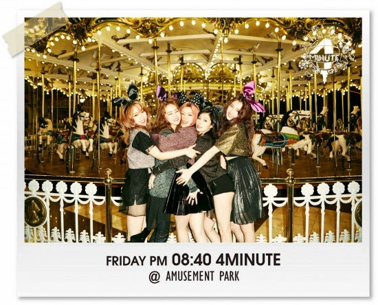 4minute World What Are You Doing Today Amusement Park