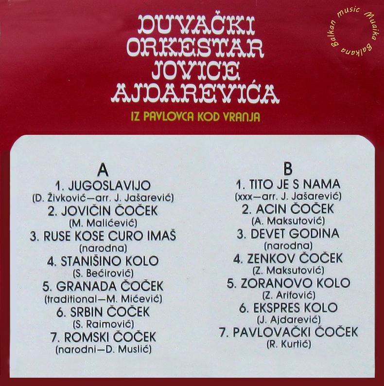 Duvački Orkestar Jovice Ajdarevića* - Iz Pavlovca Kod Vranja - Kola I Čočeci