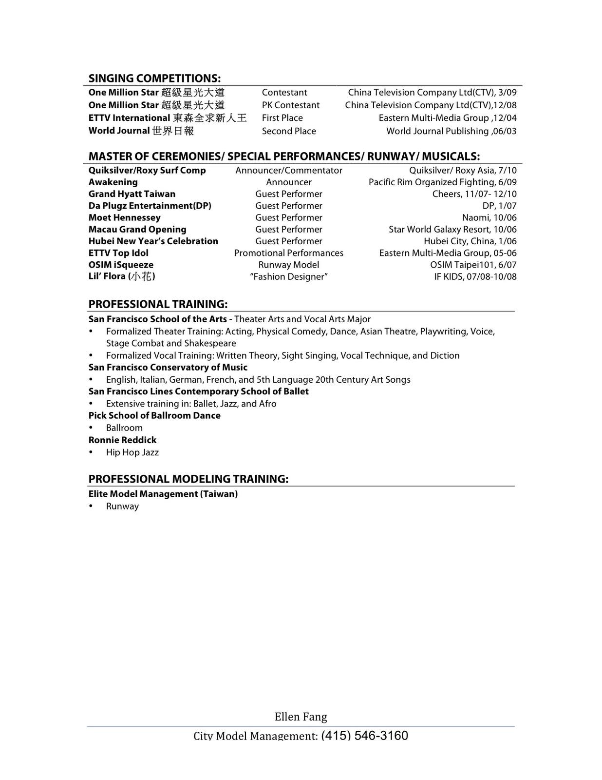 Ellen Fang方平: Resume/Press-kit