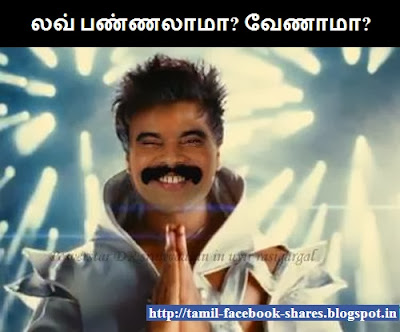 Power Star Pics Power Star Funny Pic Love