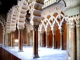 Palacio de la Aljafería (Medina Albaida)