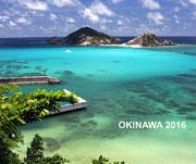 CALENDRIER OKINAWA