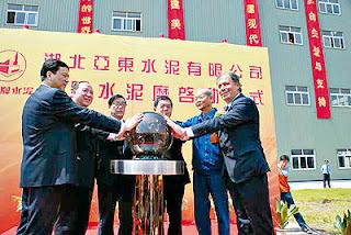 亞洲水泥(0743) 江西 生產基地