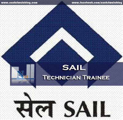 Technician Trainee Job 2015