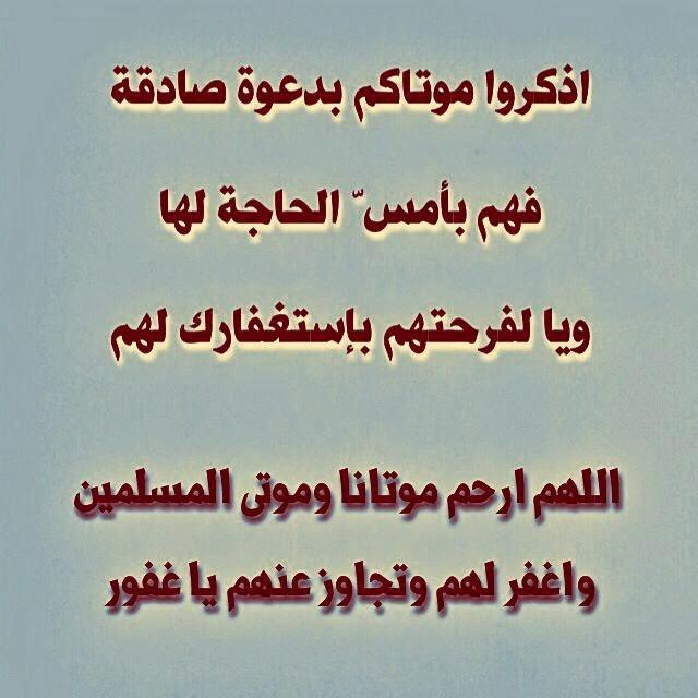 تحميل 100 صور إسلامية ادعية واحاديث وكلمات رائعة  01e44f52e0cebd9fcf4c31075b47bd79