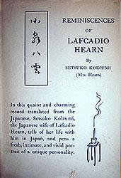 Λευκάδιος Χερν: ο Έλληνας Εθνικός ποιητής της Ιαπωνίας