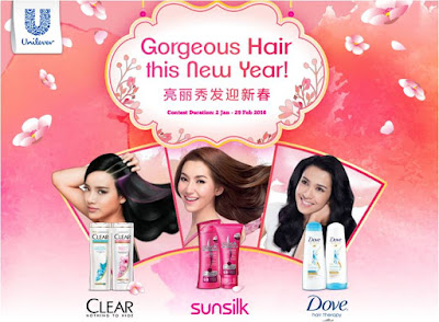 Unilever Gorgeous Hair This New Year Contest