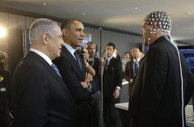 Obama, Netanyahu and the Microchip