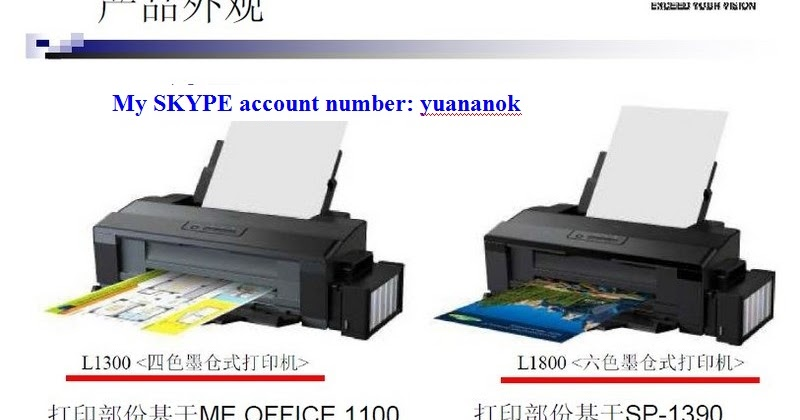 Waste ink pad is saturated: L810 L850 L120 L456 L558 Epson ...