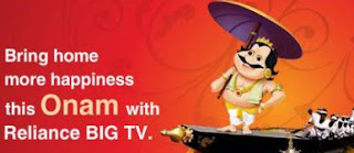 Reliance Digital TV special discount offer for Kerala