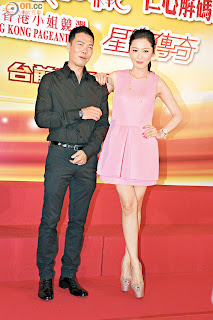 TVB Hosts Celebration for 'Friendly Fire', 'Sergeant Tabloid' & 'A Great Way to Care II'