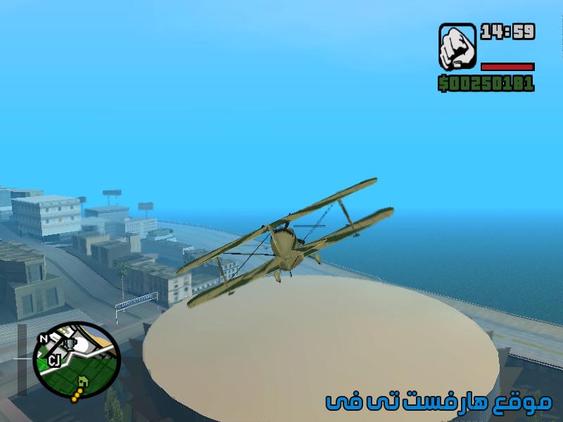 صور لعبة جاتا سات اندرس Gta San Andreas 2014